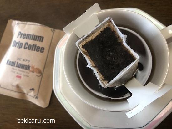 コピルアクのドリップコーヒーにお湯を足す