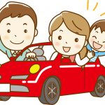 レゴランド名古屋の駐車場が無料な場所があるって本当?