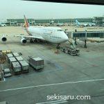 仁川空港から江南への行き方!時間と料金を比較してのおすすめは