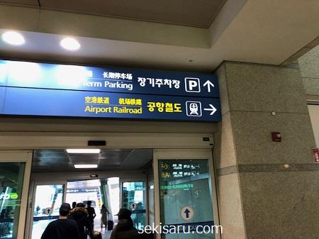 仁川空港の電車案内板