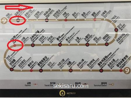 金浦空港から新論峴駅までの案内板