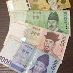 韓国紙幣の人物を調べてみた!知って得するプチ情報もあわせて紹介