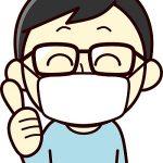 マスクでメガネが曇る!原因がわかれば簡単に防げたよ