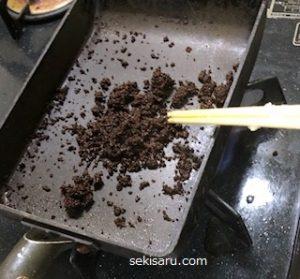 コーヒー豆のカス炒る
