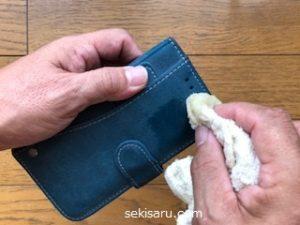 革のスマホケースを拭く