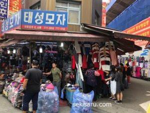 南大門市場のバッグ店