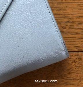 財布の黒ずみ