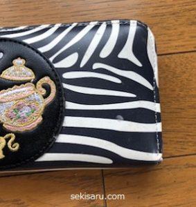 財布の頑固な黒ずみ