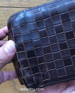 汚れた財布