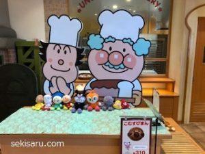 名古屋アンパンマンミュージアムのジャムおじさんのパン工場