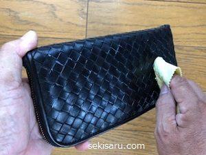 革財布の黒ずみを落とす