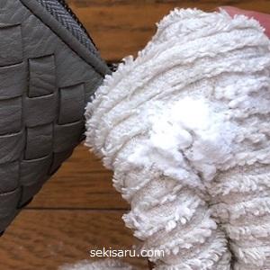 重曹を布に適量つける