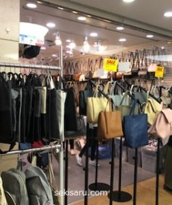 ゴートゥーモールのバッグ店