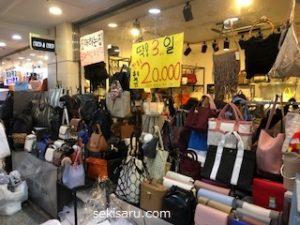 GOTO MALLのバッグ店