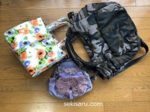 韓国で買ったバッグ