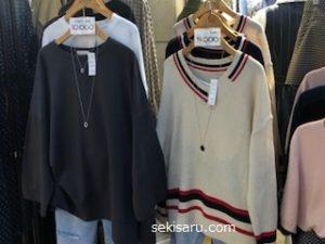 ゴートゥーモールで売っている安い服
