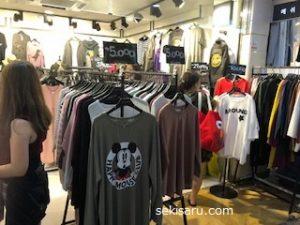 ゴートゥーモールで売っているミッキーマウスの服