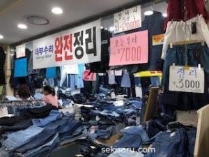 ゴートゥーモールの安いジーンズ店