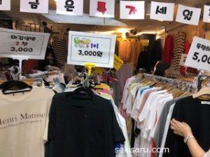 ゴートゥーモールで売っているたくさんの安いシャツ