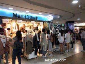 江南地下ショッピングセンターで売っている服の画像