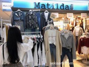 江南地下ショッピングセンターで売っているレディースの服
