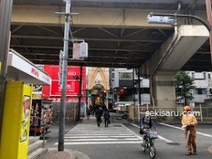 阪急東通商店街を歩く