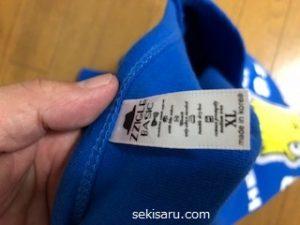 韓国製のメンズの服