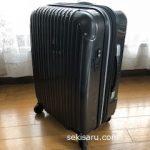 韓国旅行のバッグは何がおすすめ?安全で使いやすいなら絶対コレ!