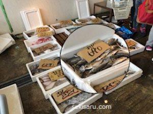 ナルミ杉本で売っている味の画像