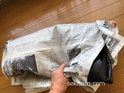 革ジャン新聞紙で完全に包んだ画像