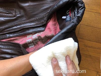 革ジャンを布で拭く画像