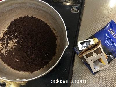 コーヒー豆もカスを炒る画像