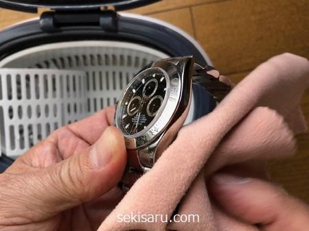 時計についた水分を綺麗な布で拭く