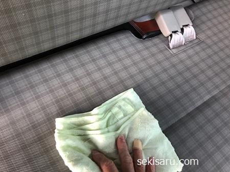 シートをタオルで拭く