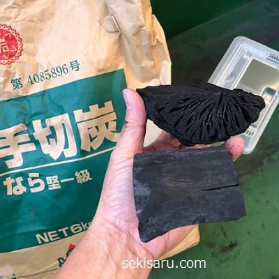 カブトムシの止まり木の代用の切炭