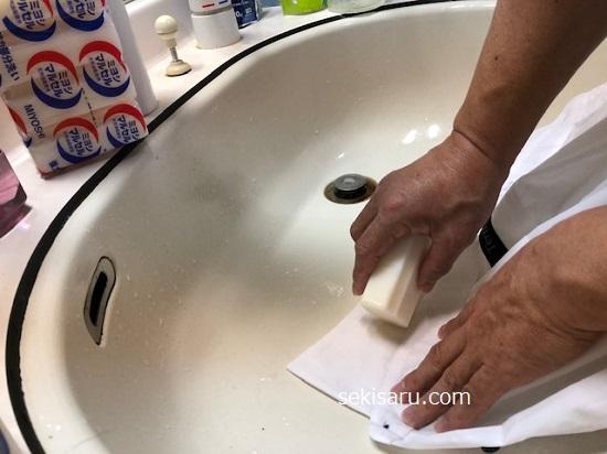 固形石鹸(ケイ酸塩入り)でワイシャツの汚れを擦る