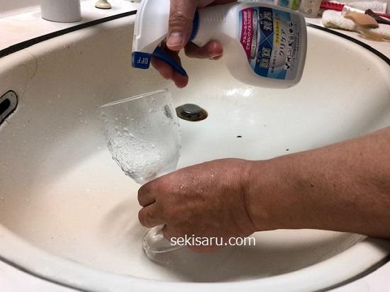 次亜塩素酸水をコップに拭きつける