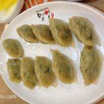 餃子の韓国語や形が可愛かった!だけど味は最高に美味しかった!
