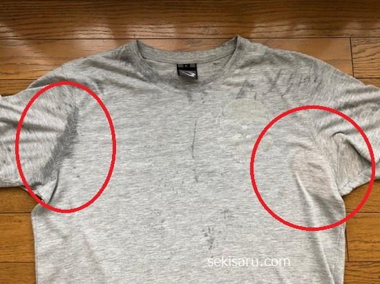 脇汗染みがついている部分とついていない部分のTシャツ