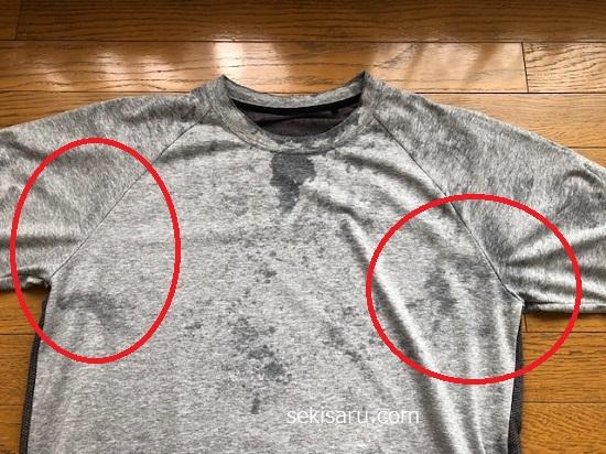防水スプレーを拭きかけたあとの脇汗染みがついている部分とついていない部分のTシャツ