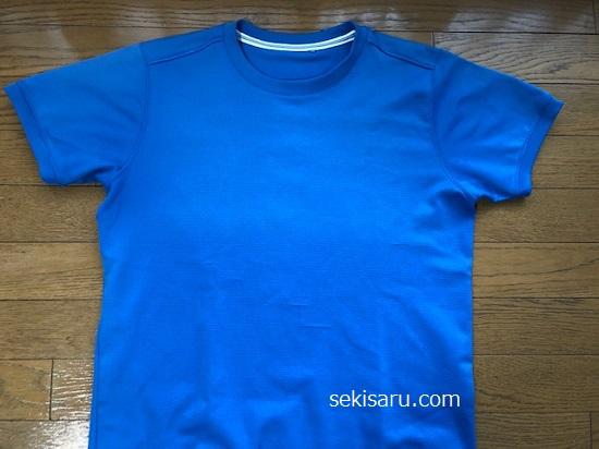 ブルーの吸汗速乾Tシャツ