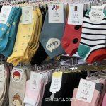 韓国の靴下屋!安いお店ばかりで驚きの連続だった!