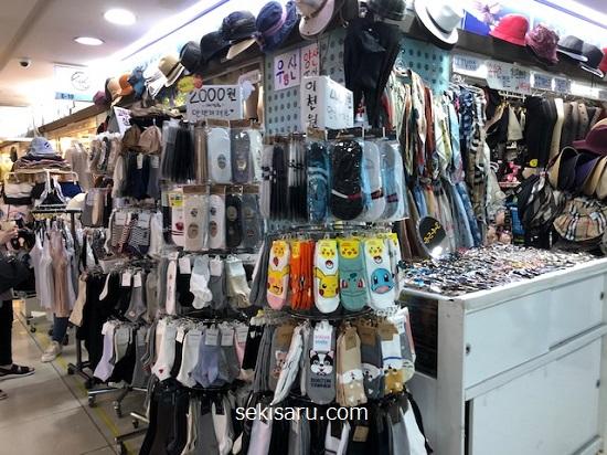 江南地下ショッピングセンターの靴下
