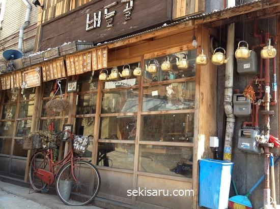 梨泰院の韓国らしい店