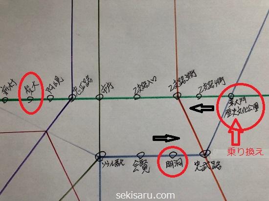 明洞駅から梨大駅までの地下鉄路線図