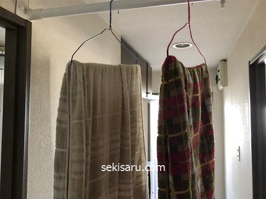 使ったバスタオルを風通しの良い場所で干す