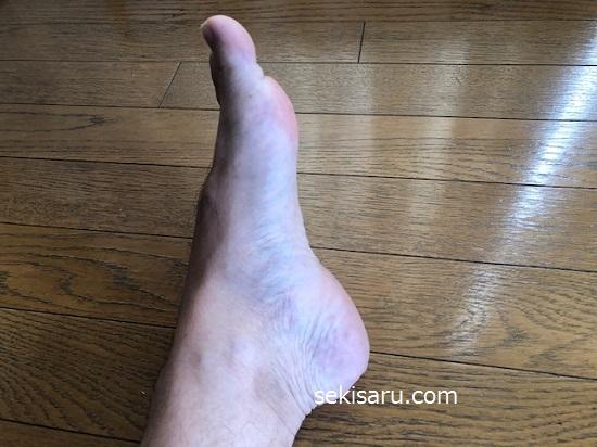 足を乾かす