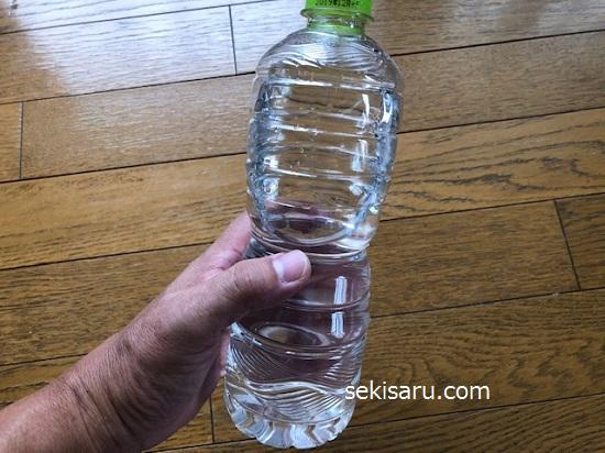 完成したミョウバン水原液