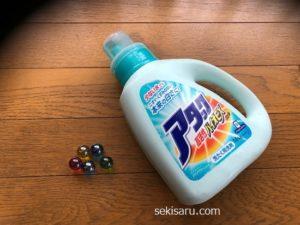 洗濯洗剤とビー玉