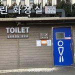 韓国語で「トイレどこですか」は?これを覚えていたので超助かった!